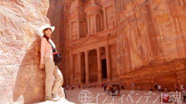 エイラットからペトラ遺跡へ日帰りツアーに参加する方法