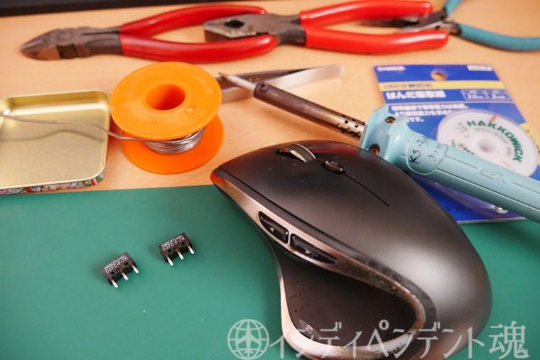 ロジクールマウスM950