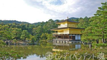 初めて京都観光に来た外国人を連れて行くべき場所【京都人おすすめ】