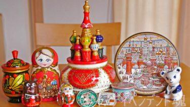 海外個人旅行・ひとり旅で買い物を楽しむ旅のルートの決め方