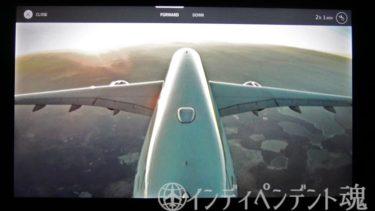 初めての海外個人旅行の格安航空券の探し方【スカイスキャナー検索】