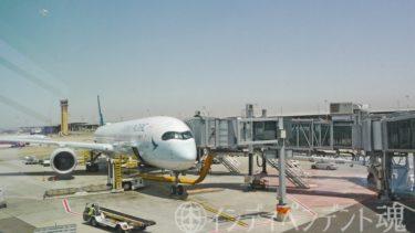 ベングリオン空港出国