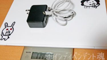 USB充電ができるノートPC LGグラム