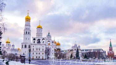 冬のロシア⑧モスクワ綺麗過ぎて帰れないクレムリンと聖ワシリー聖堂