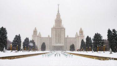 冬のロシア⑨モスクワ大学に驚愕、ロシア風サウナとヒンカリで至福