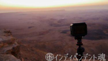 GoPro自撮り棒兼ミラーレスカメラ三脚はテレポッドPROキット