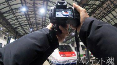ヘルシンキ~サンクトペテルブルグの鉄道オンラインチケットの取り方