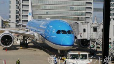 KLM航空100周年セール諸費用込75200円アムステルダム往復