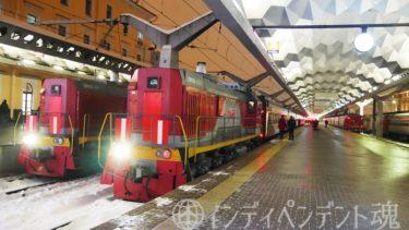 ロシアのおすすめ寝台列車グランドエクスプレス予約方法