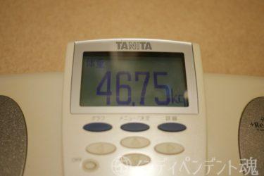 一人旅の体力増強に毎日走っていたら3か月ちょいで6キロやせていた