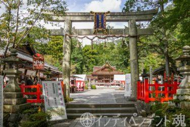 京都人おすすめパワースポットは出雲大神宮